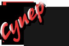 Многопородный клуб - «Суперминики»